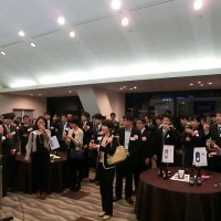 『第63回税理士試験合格者祝賀会』を開催しました