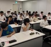 29.8.29 消費税タックスミックス研修