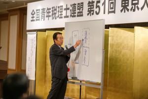 東京青税サイト用_5記事下段画像