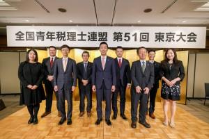 東京青税サイト用_2記事下段画像
