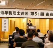 東京青税サイト用_1記事トップ画像
